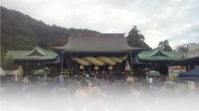 20130101宮地嶽①