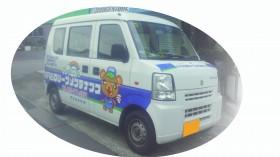 2013032916580001-1